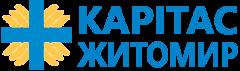 Карітас Житомир | Caritas Zhytomyr